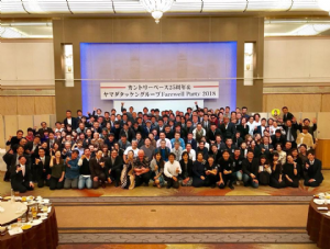 山田宅建集團 一年一度的忘年會在日本總社盛大舉辦