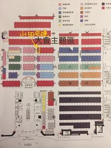 5月11日到14日參加台灣室內設計材料大展訊息!!