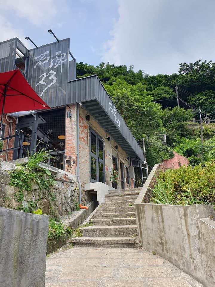 【外牆塗裝系統】 九份文創餐廳老屋翻新
